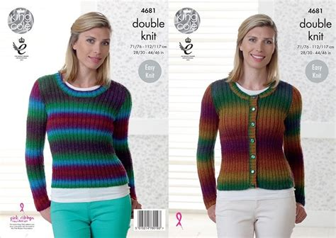 King Cole Riot DK Cardigan and Sweater Knitting Pattern 4681