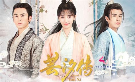 Legend of Yun Xi - 2